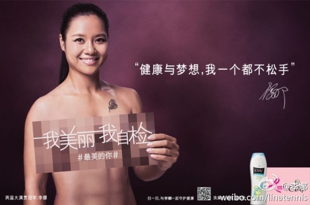 Li Na gets half-naked for breast cancer awareness - People's Daily Online