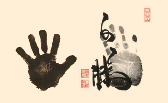 Tegata are collectible autographs featuring a wrestler's name and handprint. The one on the left is allegedly Raiden's; on the right is Hakuho's. These are not necessarily to scale. Raiden's hands are said to have been 9.4 inches from palm to tip.