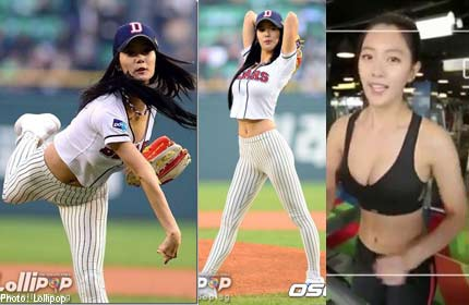 Asian Girl Baseball Player