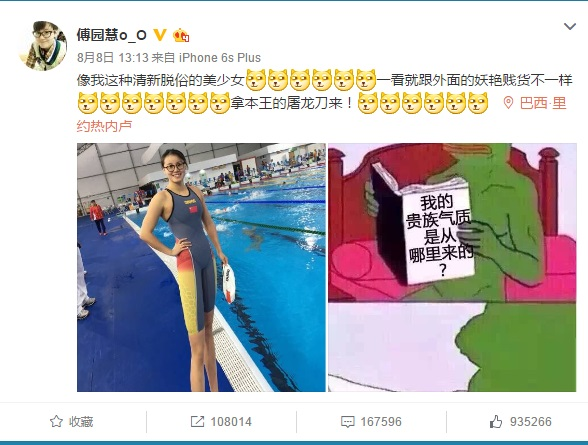 Facial expressions of Chinese swimmer Fu Yuanhui goes viral