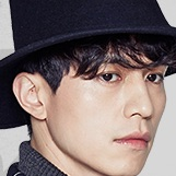 Goblin (Korean Drama)-Lee Dong-Wook.jpg
