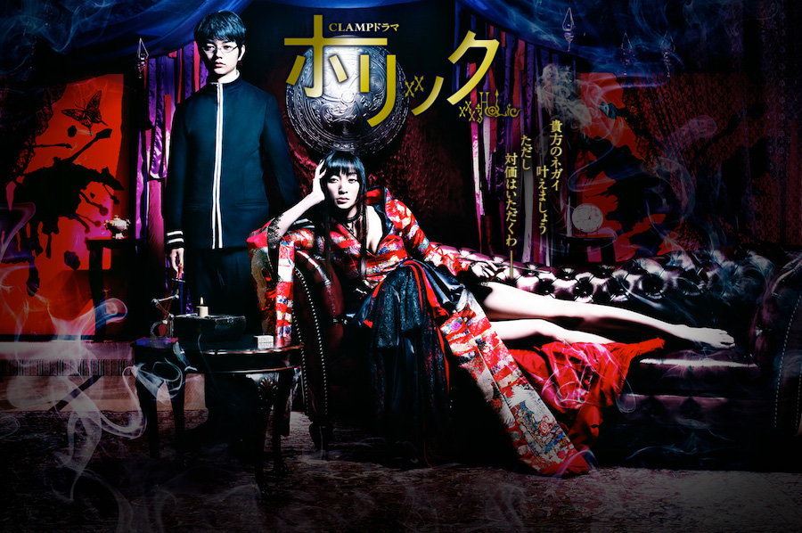 Kiss Day Wallpaper Hd Xxxholic Live Action Yuko