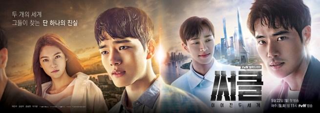 Hasil gambar untuk circle drama korea
