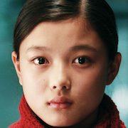 Commitment-Kim You-Jung.jpg