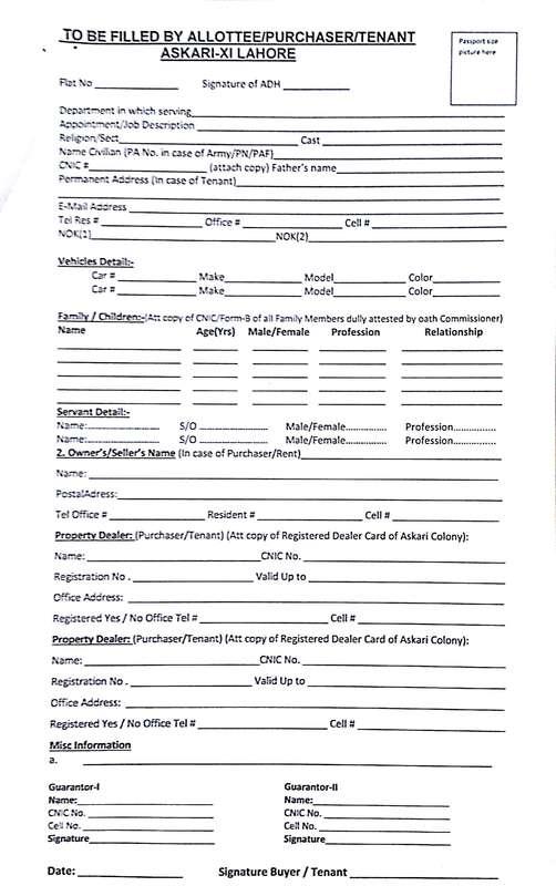 Biodata Form Sector (B) - bio data form