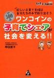 blog_20140316_01