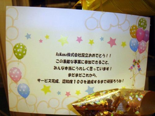 blog_20140429_01