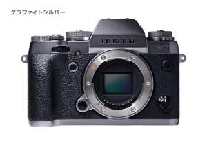 x-t1-front