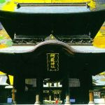 阿蘇神社(社殿復旧)のフェイスブックページより【熊本地震】