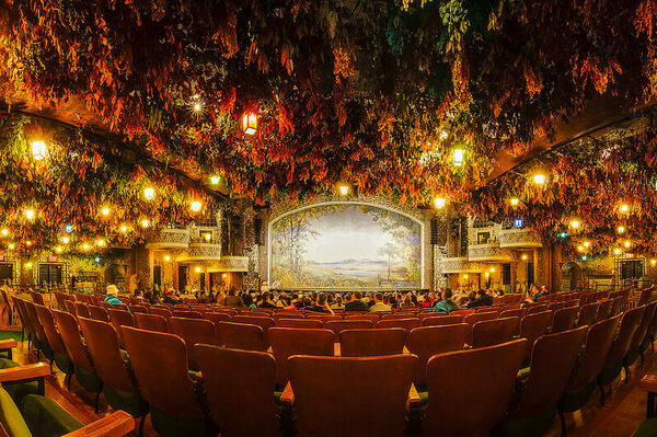 Japan Trip Blog Winter Winter Garden Theatre – Toronto Ontario Atlas Obscura