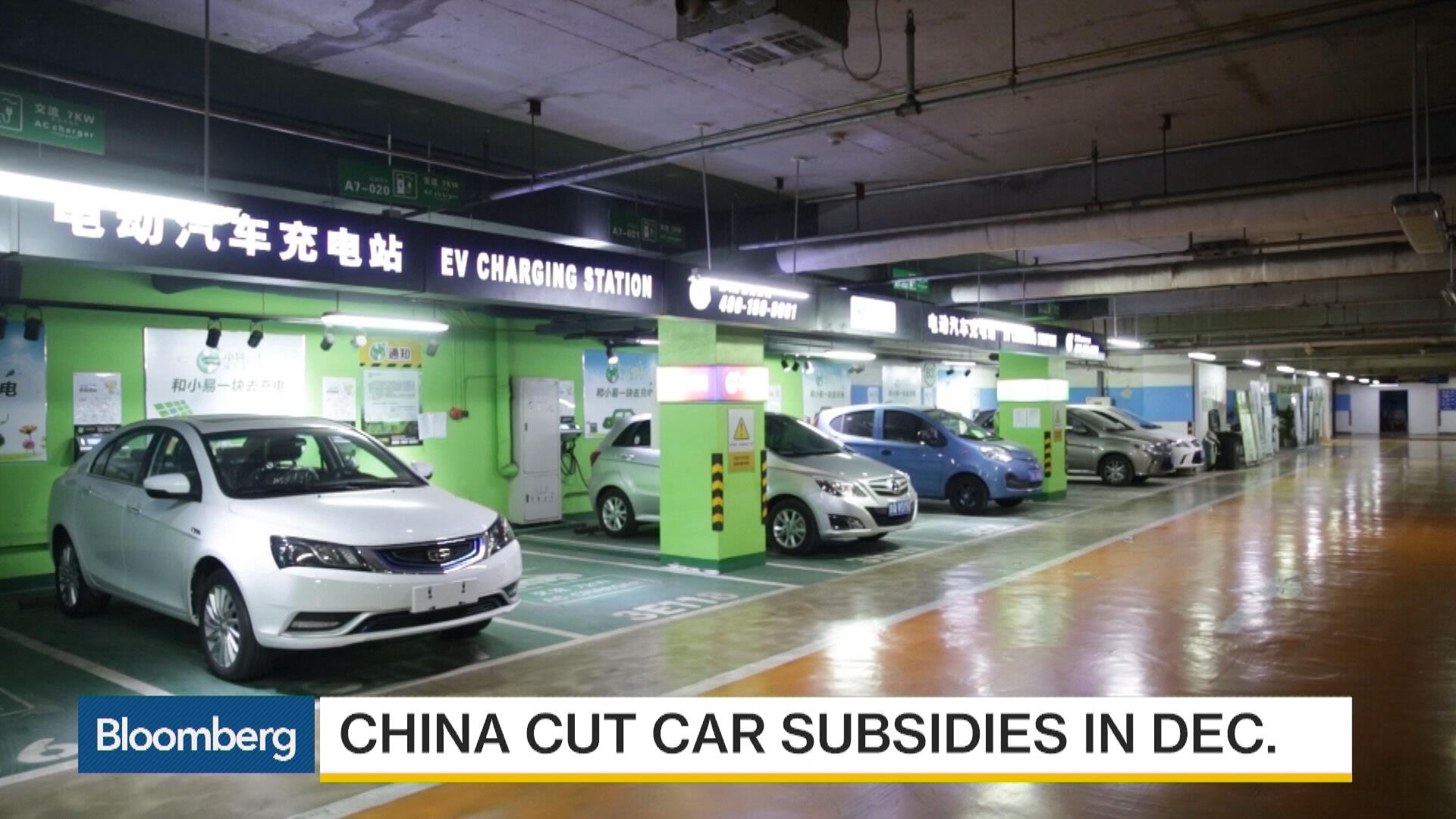 Electric Car Subsidy Uk China Cracks Down On Green Subsidy Fraud The Global