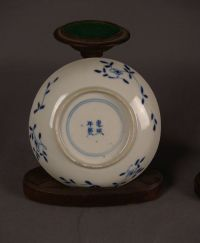 Two blue and white cups and saucers  China  19th century ...