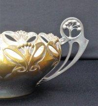 WMF - Art Nouveau silver plate fruit bowl - Catawiki