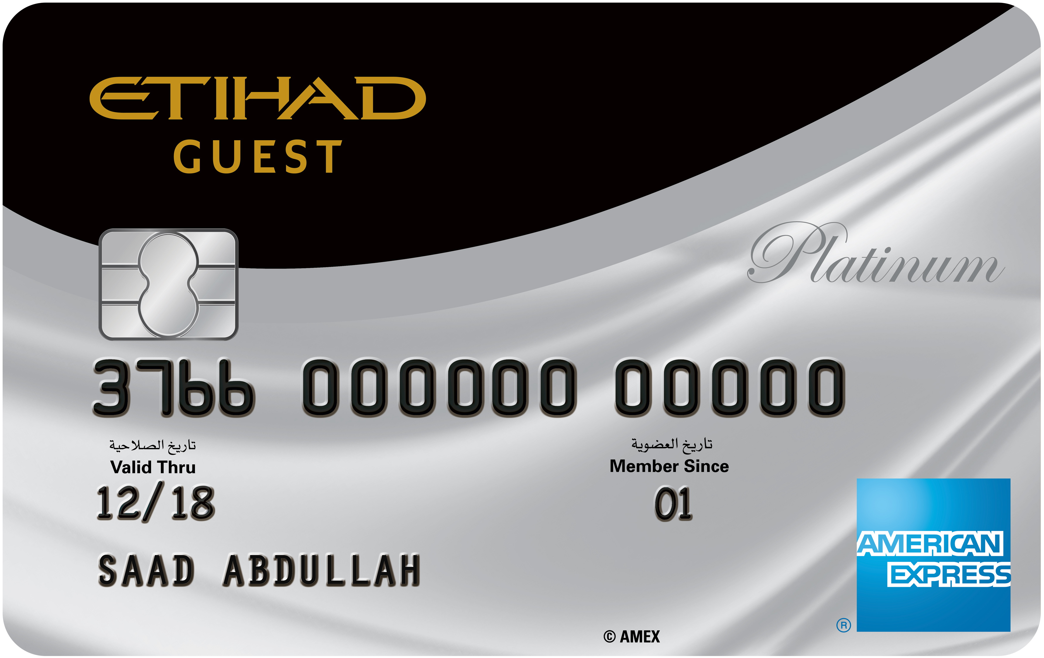 Etihad Guest The American Express Etihad Guest Platinum Credit Card