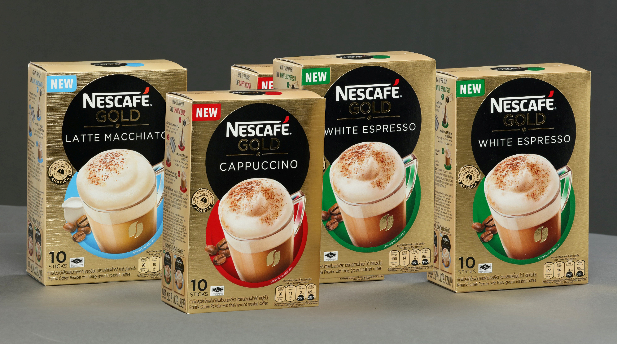 Nescafe Instant Arabica Coffee Taste The Difference Of The New NescafÉ Gold Collection