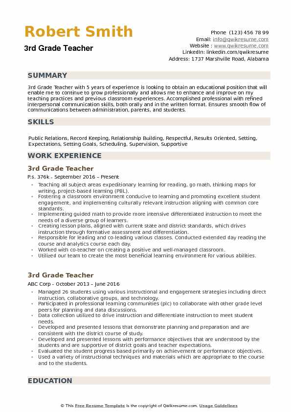 3rd Grade Teacher Resume Samples QwikResume