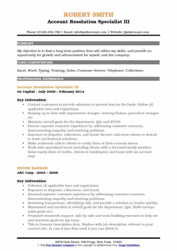 Account Resolution Specialist Resume Samples QwikResume