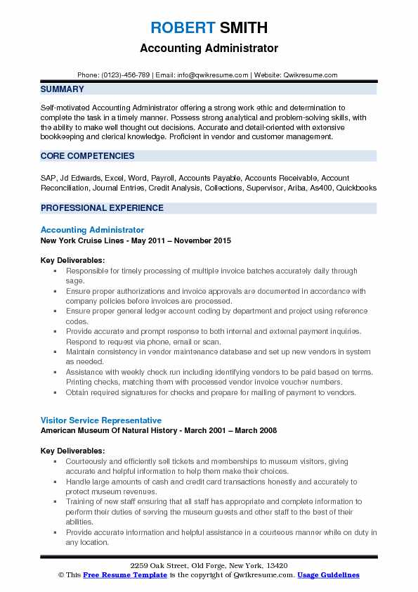 Accounting Administrator Resume Samples QwikResume