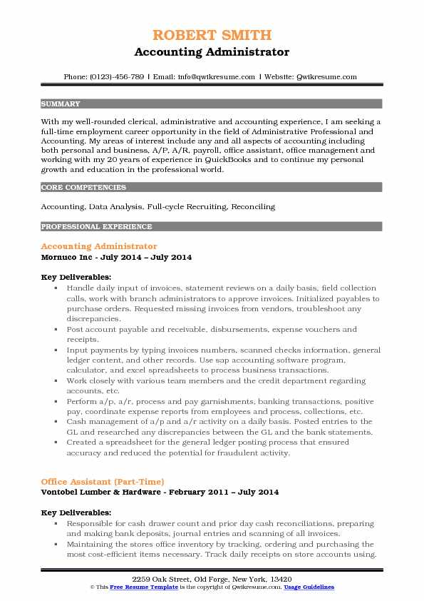 Accounting Administrator Resume Samples QwikResumeadministrative ...