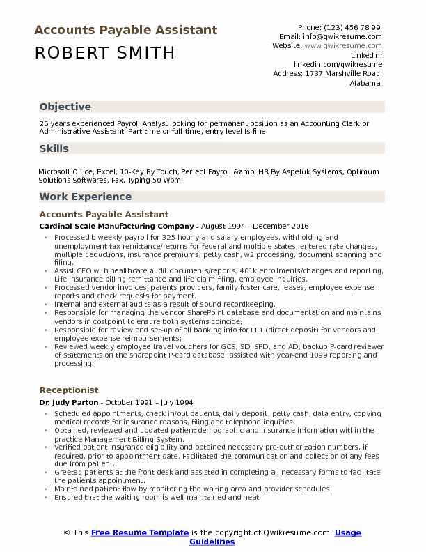 Accounts Payable Assistant Resume Samples QwikResume