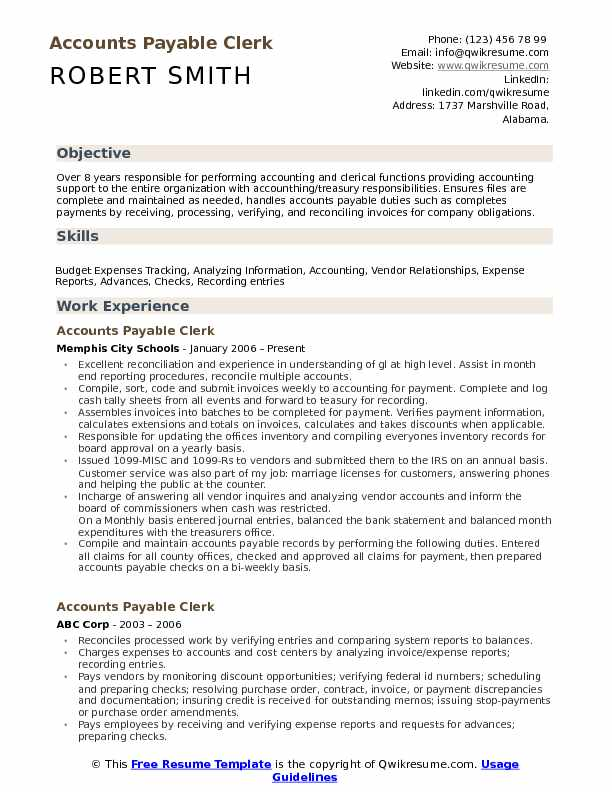 free sample resume accounts payable clerk