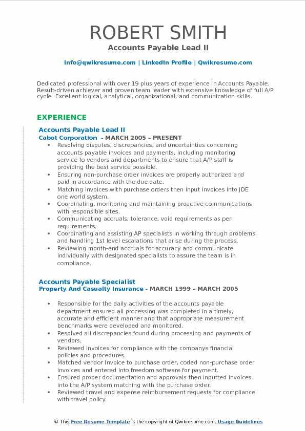 Accounts Payable Lead Resume Samples QwikResume