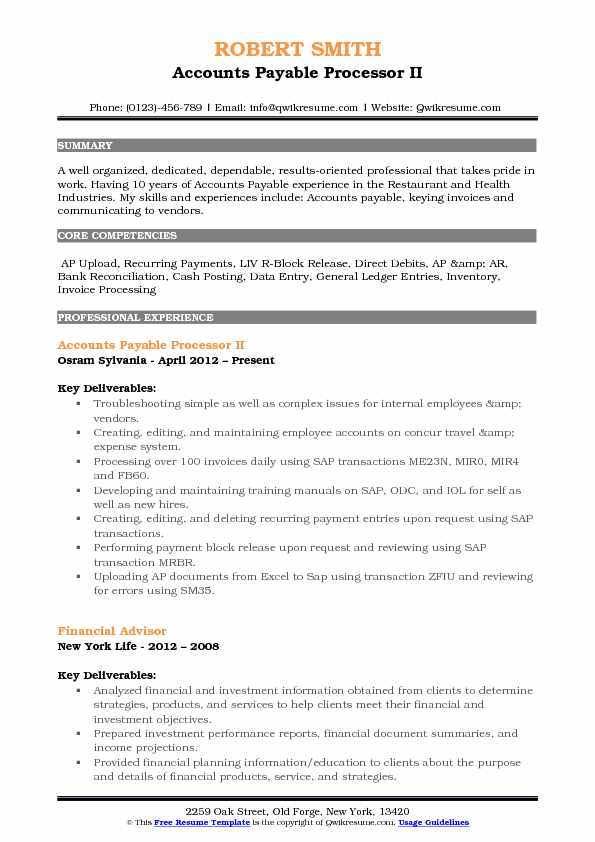 Accounts Payable Processor Resume Samples QwikResume - cash processor sample resume
