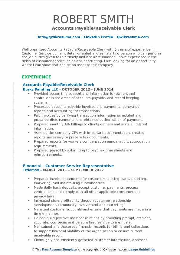 accounts receivable clerk resume