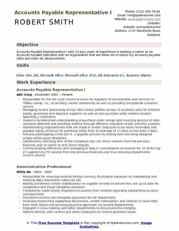 Accounts Payable Representative Resume Samples QwikResume - accounts payable resume format