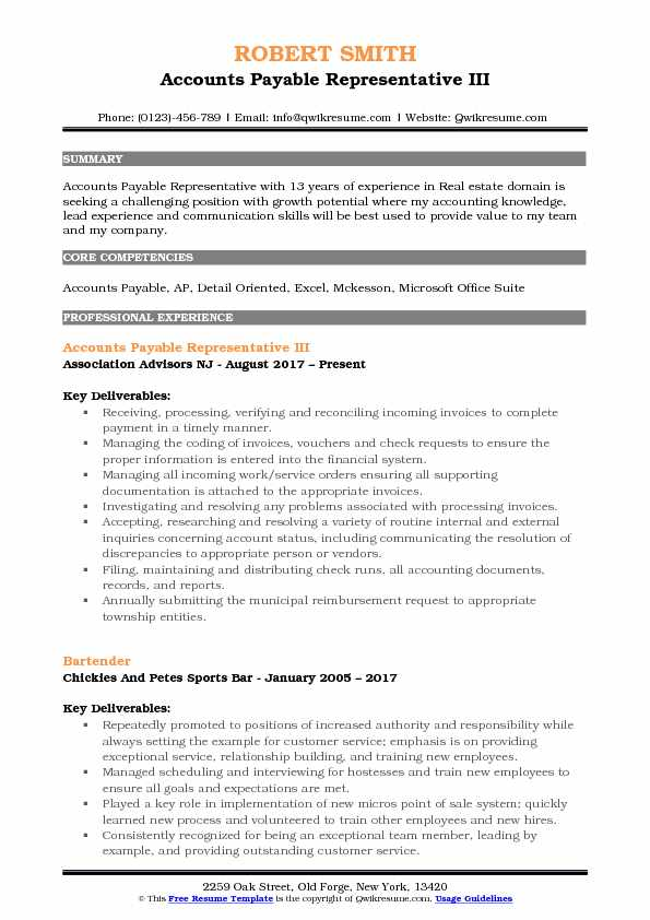 resume summary accounts payable