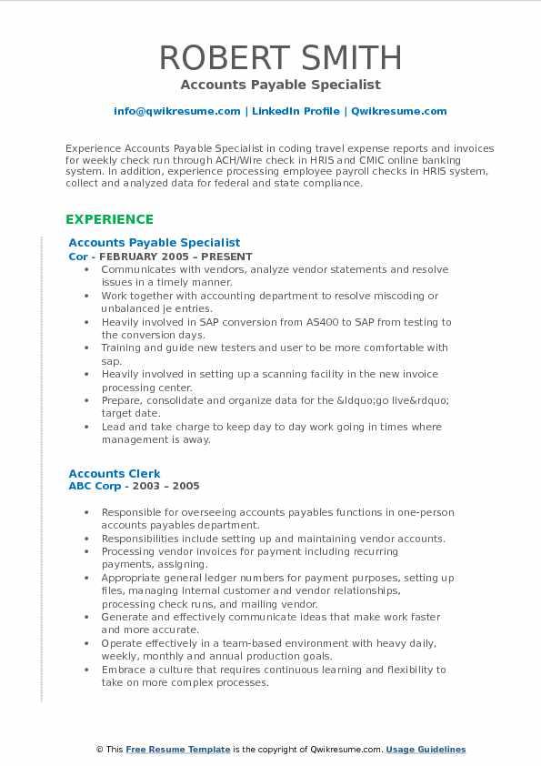 accounts payable resume description