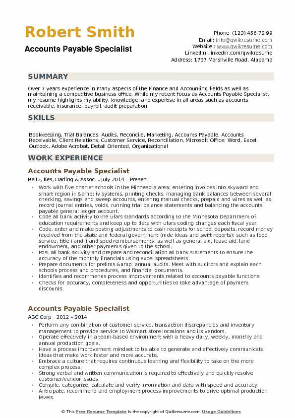 account payable specialist resume sample