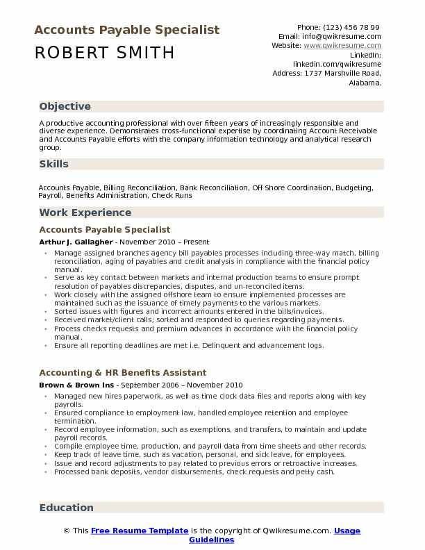 Accounts Payable Specialist Resume Samples QwikResume - reconciliation specialist sample resume