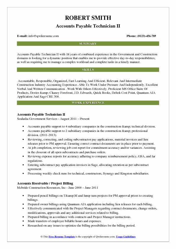 Accounts Payable Technician Resume Samples QwikResume