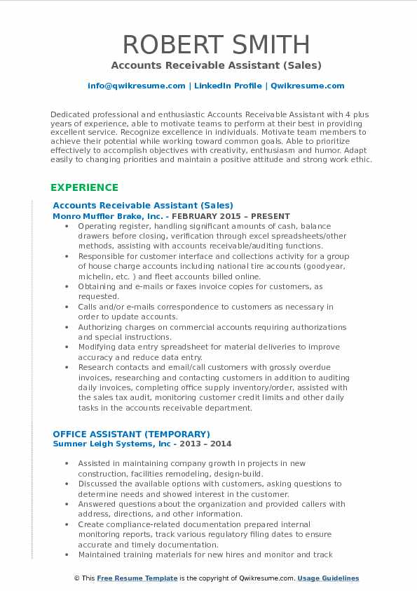 Accounts Receivable Assistant Resume Samples QwikResume