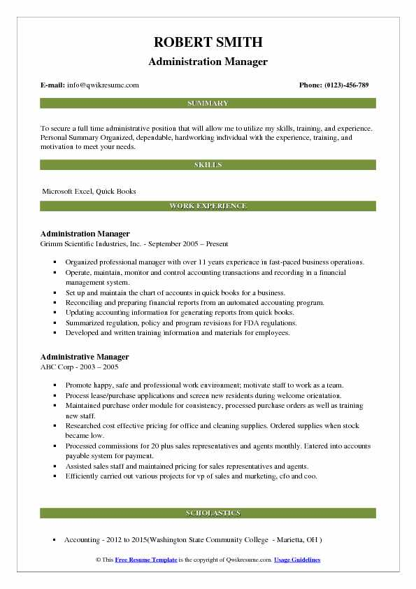 Administration Manager Resume Samples QwikResume - Administrative Manager Resume