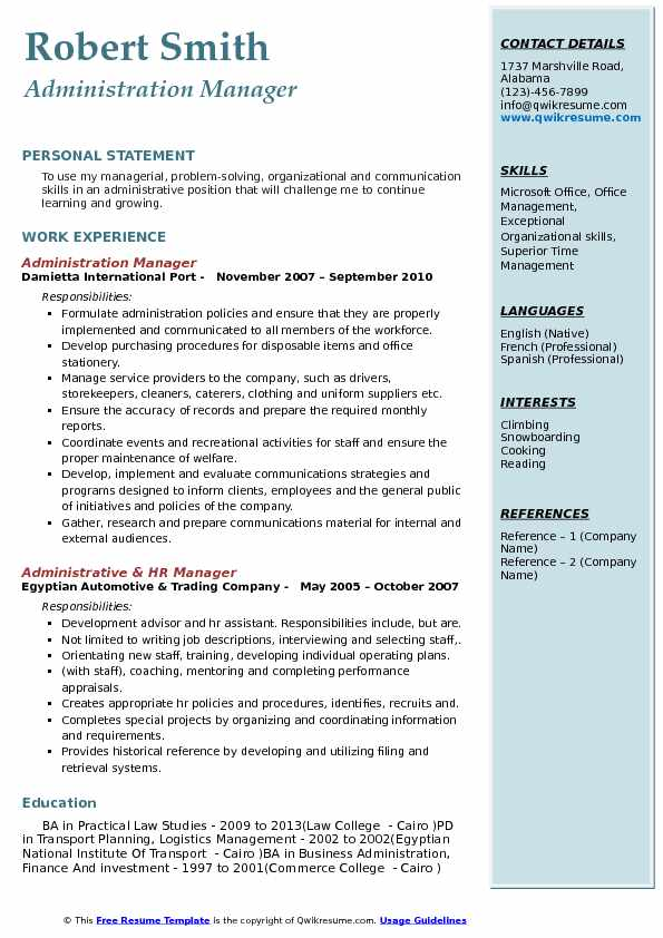 Administration Manager Resume Samples QwikResume