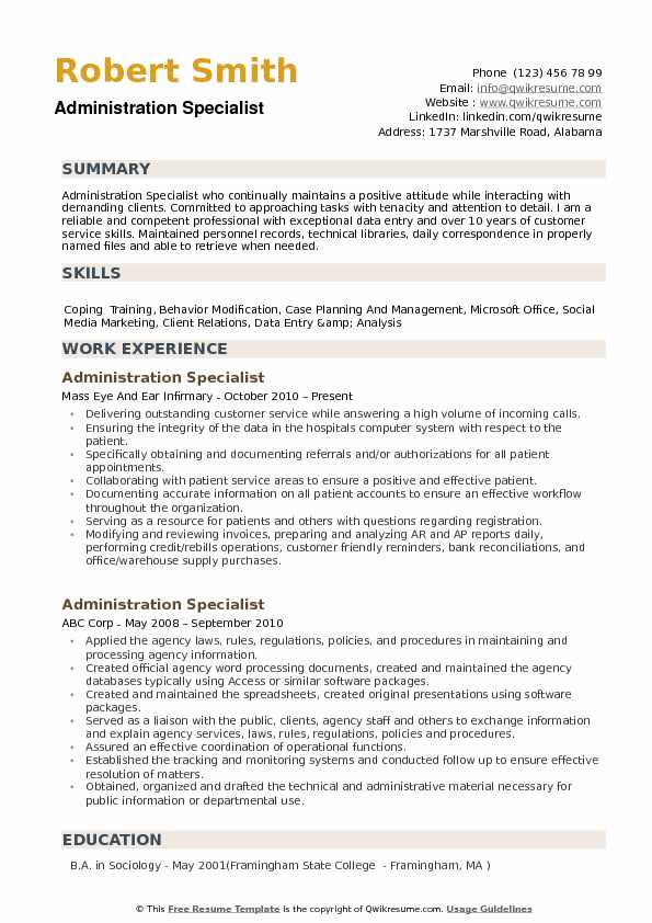 Administration Specialist Resume Samples QwikResume