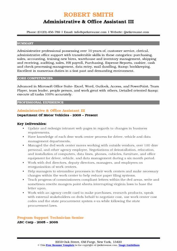 Administrative Office Assistant Resume Samples QwikResume