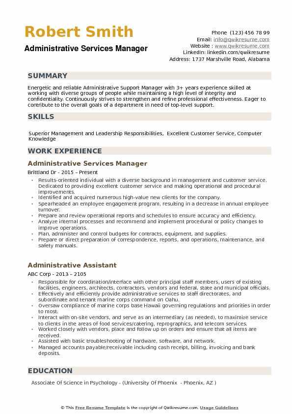 admin skills resume sample