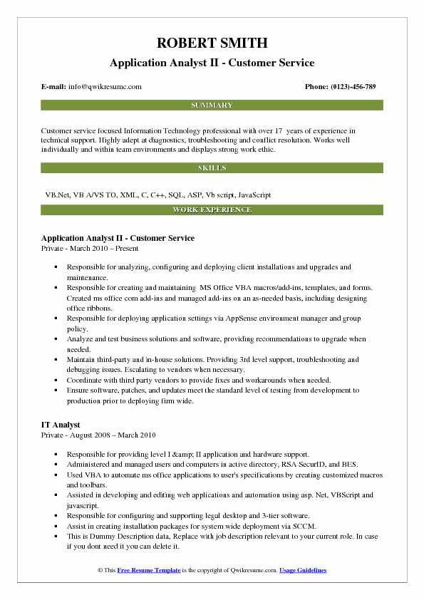 resume for customer service analyst