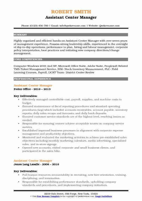 Assistant Center Manager Resume Samples QwikResume
