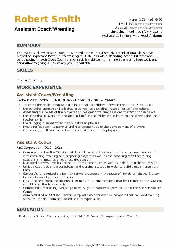 resume coach free