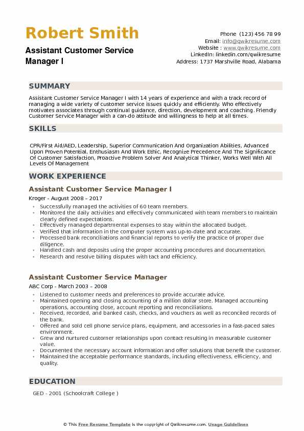 guest service manager resume examples