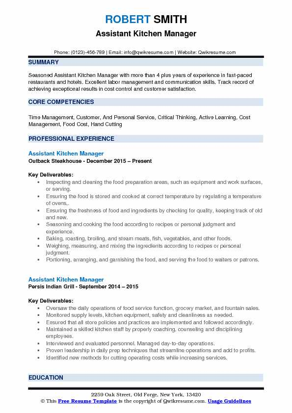 resume skills for kitchen manager