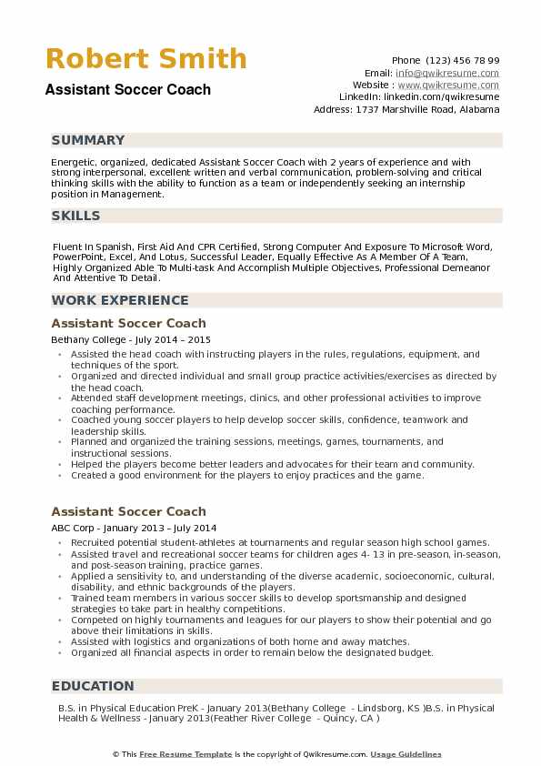 coaching resume objective samples