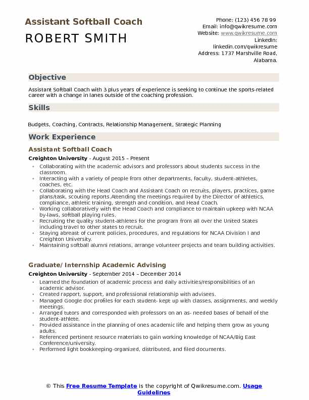 Assistant Softball Coach Resume Samples QwikResume