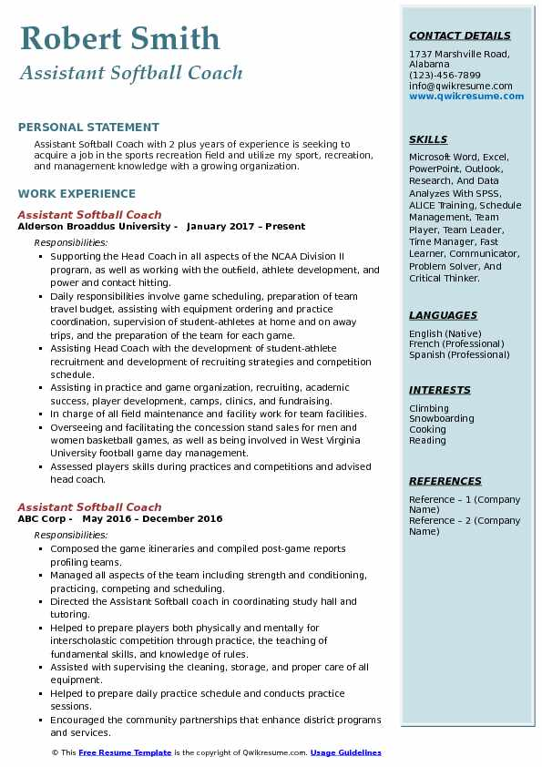 resume for coach sports