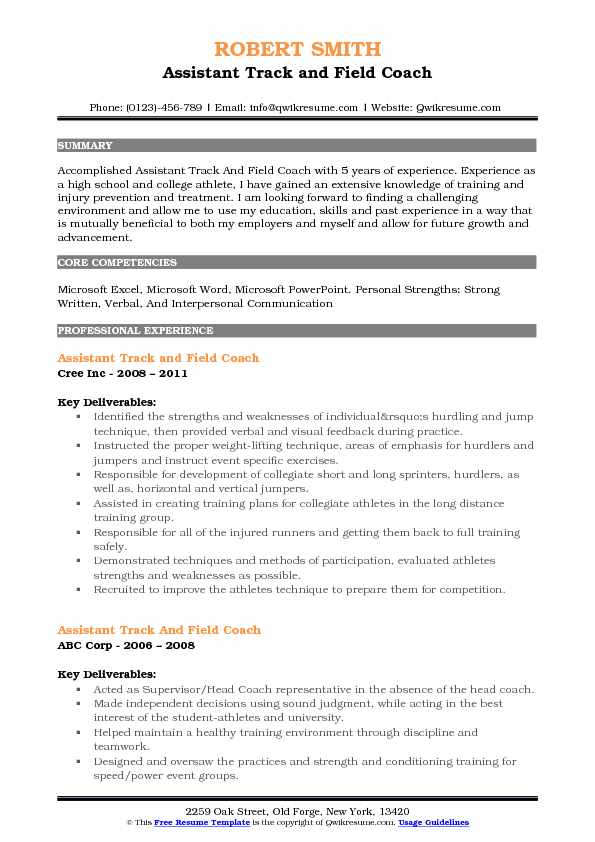track and field coach resume sample