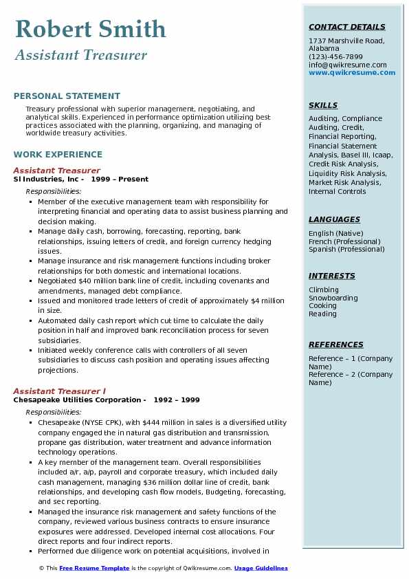 skills and interest in resume sample